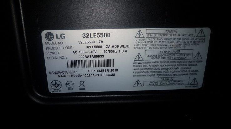 Телевизор LG 32LE5500, фото №7
