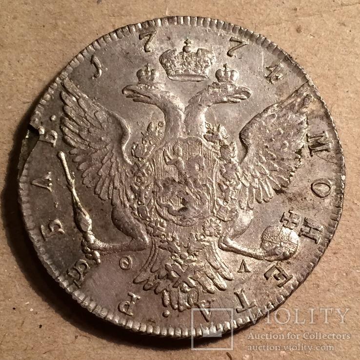 1 Рубль 1774, фото №3