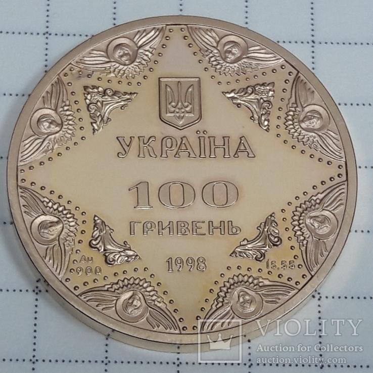 Золотая монета 100  Гривен 1998г. Успенский Собор Киево-Печерской Лавры