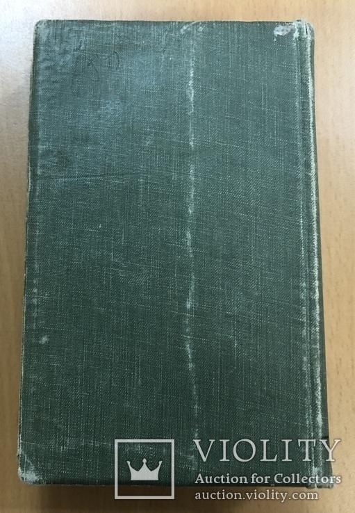 Технический словарь по автомобилям, лодкам и тд за 1910 год, фото №3