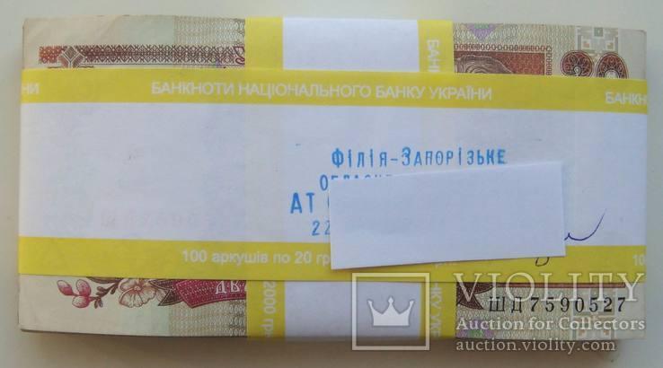 20 грн. образца 1995, 2000 годов. Банковский корешок (100 банкнот)., фото №2