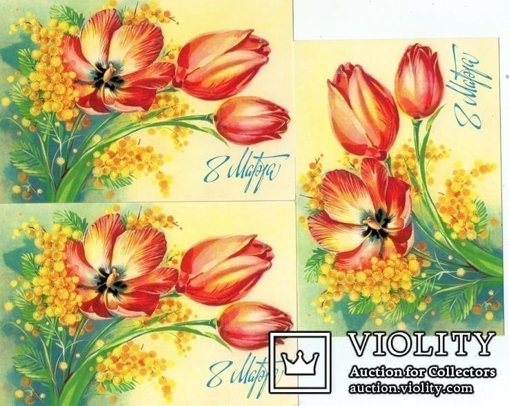 8 марта 1981 8 открыток новые, фото №2