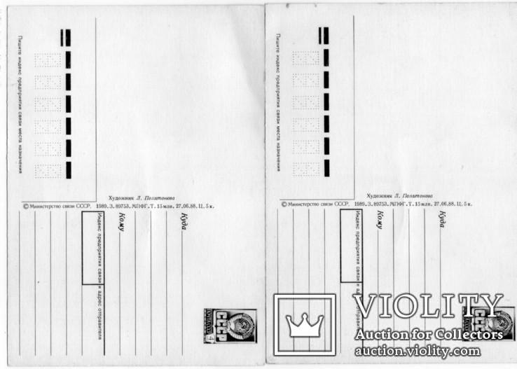 8 марта 1981 8 открыток новые, фото №7