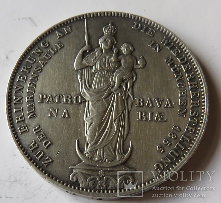 2 гульдена 1855 года,Баварское королевство, фото №3