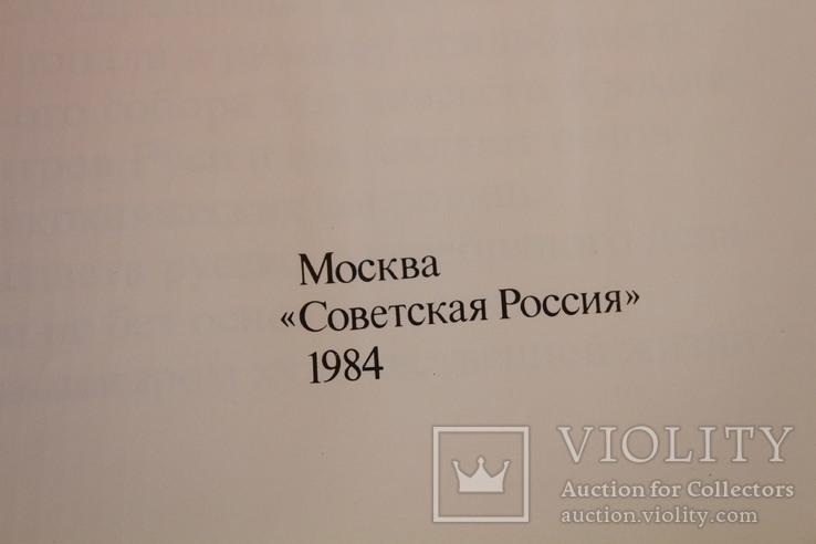 Русское серебро, фото №5