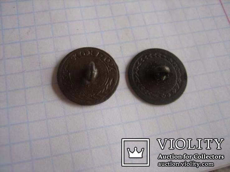 2 старовинні підписні фірмові військові гудзики  (шведи 18-те століття) - 24, фото №5