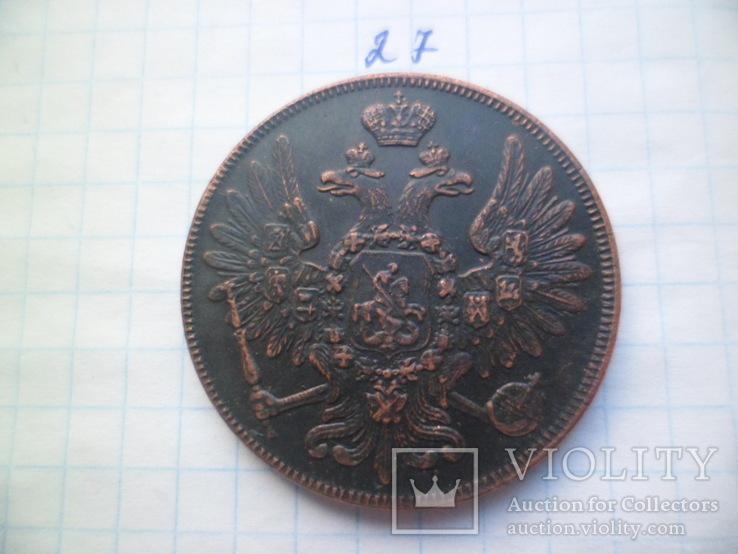5 копеек 1857 год копия, фото №3