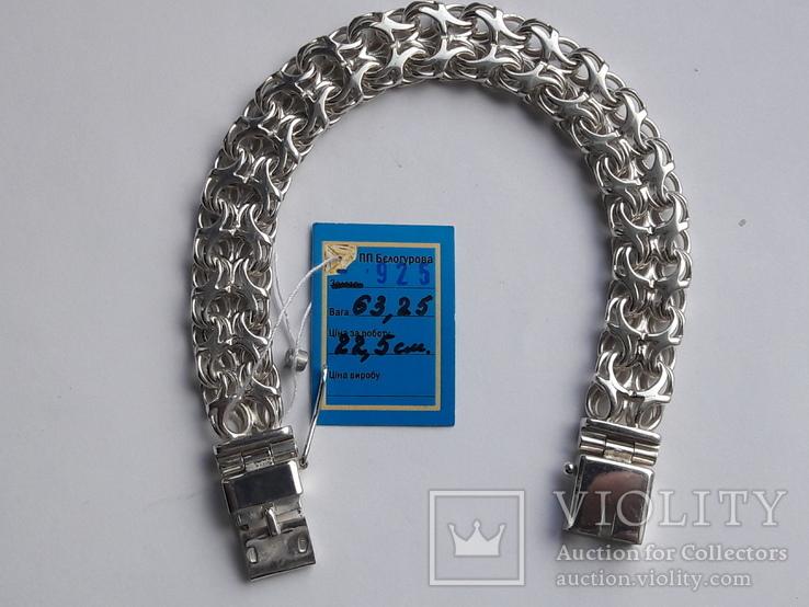 Серебряный браслет (Рамзес), фото №2