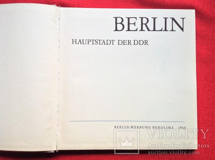 Фотоальбом Берлин 1965г, фото №3
