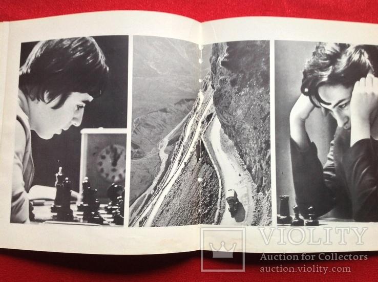 Фотоальбом Грузия 1971г, фото №6