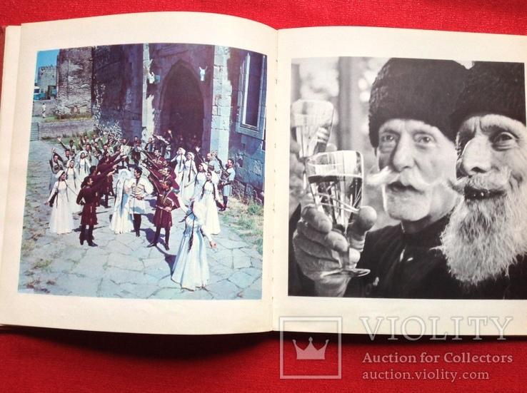 Фотоальбом Грузия 1971г, фото №9