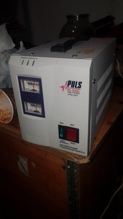 """Стабилизатор напряжения """"Puls"""" RS-2000, фото №3"""