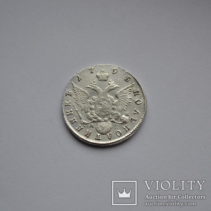 Полуполтинник 1795 года СПБ-АК, фото №2
