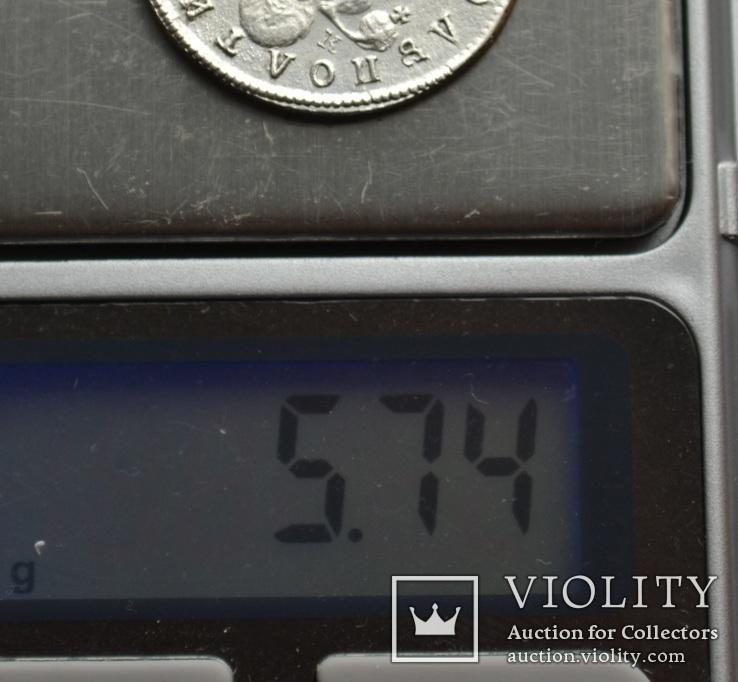 Полуполтинник 1795 года СПБ-АК, фото №10