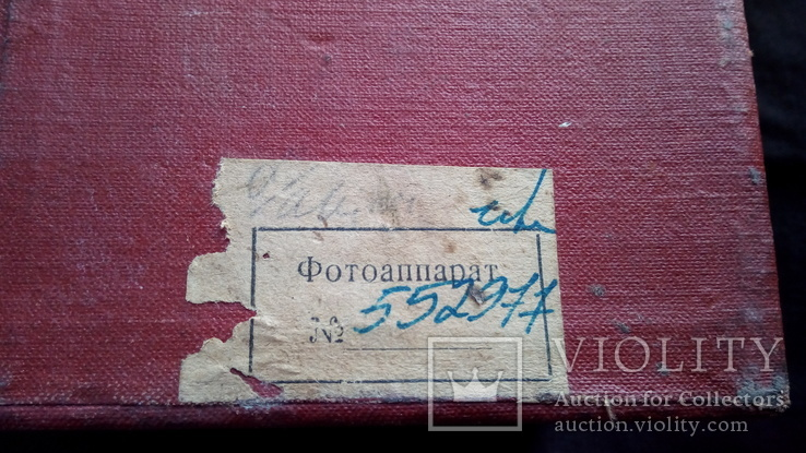 Коробка ФЕД 2., фото №7