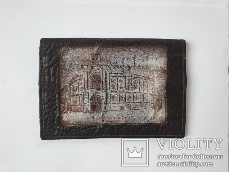 Кошелёк , портмоне , бумажник. Одесса, фото №3
