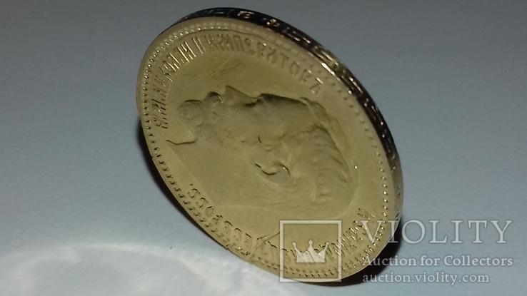 5 рублей 1901 года Ф З, фото №7
