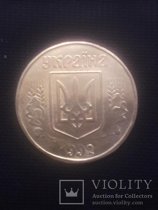 Фальшак из латуни 1 грн 1992, фото №7