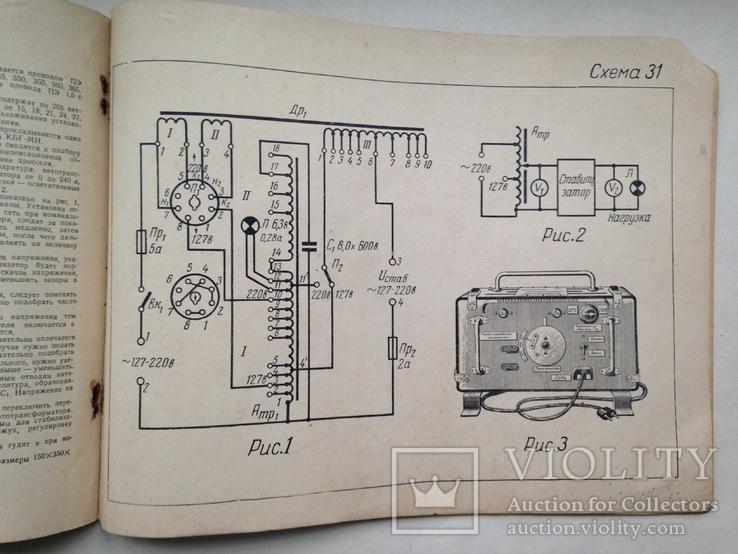 Радиосхемы Пособие для радиокружков Матлин С.Л. 1964 64 с., фото №11