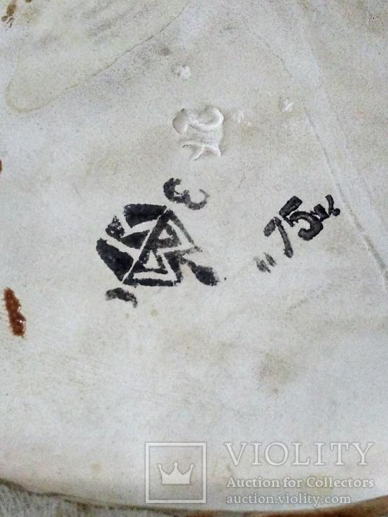 Пепельница с охотнечьей собакой 60-е, фото №10