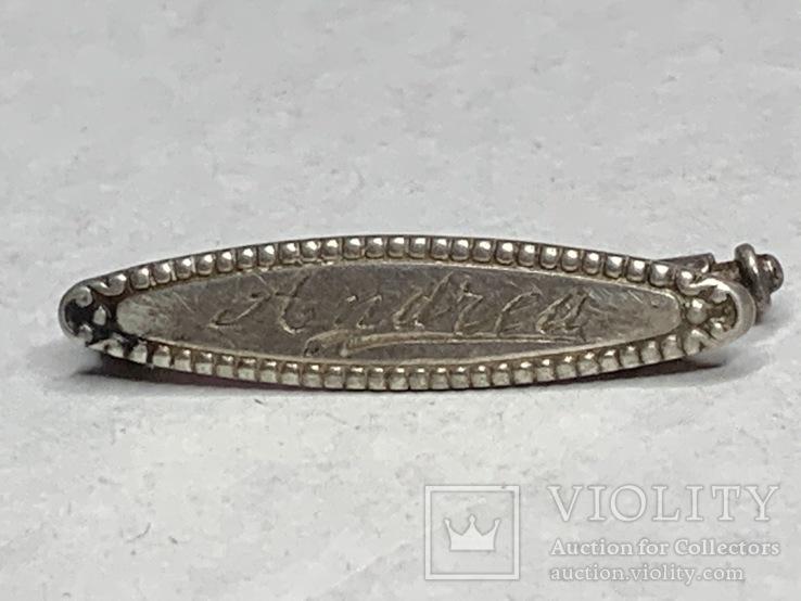 Винтажная серебряная брошь с Англии 835 проба, фото №3
