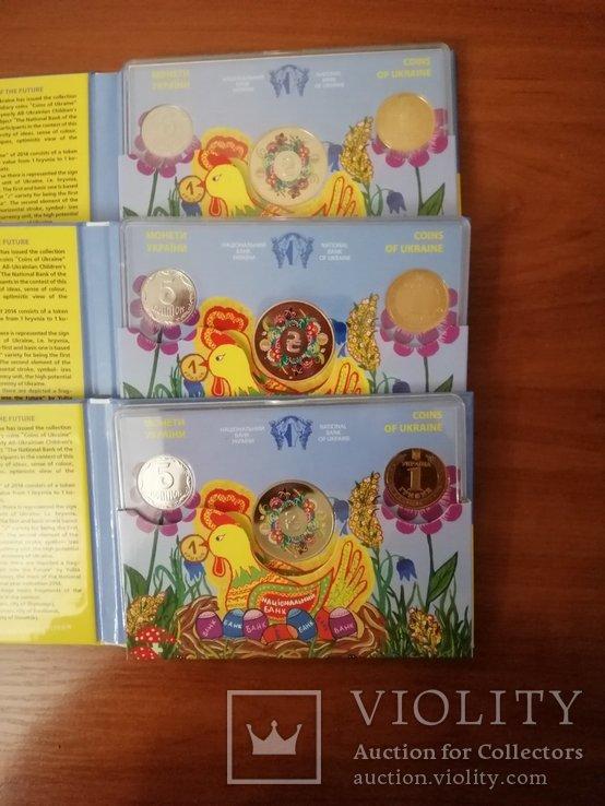 Набор обиходных монет НБУ 2014 года 3 штуки, фото №6