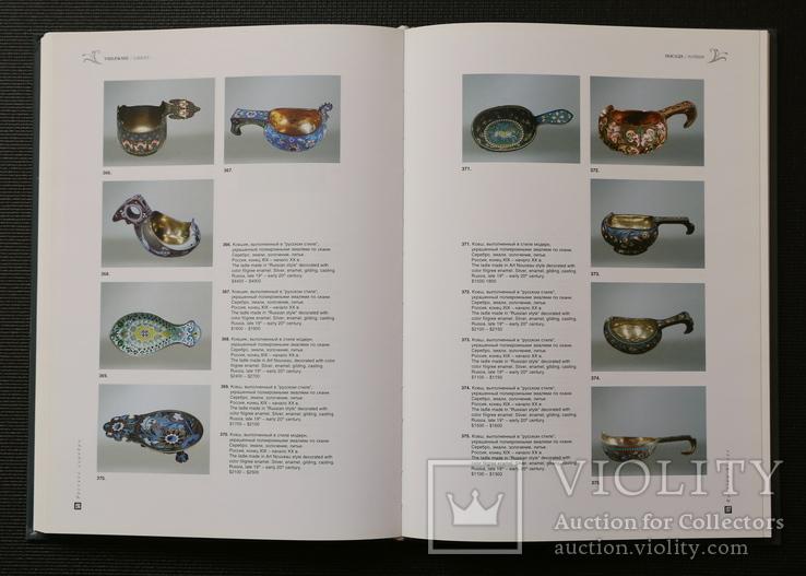 Русское серебро. Гид каталог с ценами и клеймами, фото №11
