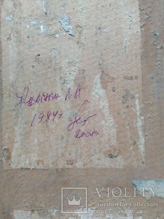 Натюрморт.. к.м. 1984 г. Лариса Жданова, фото №5