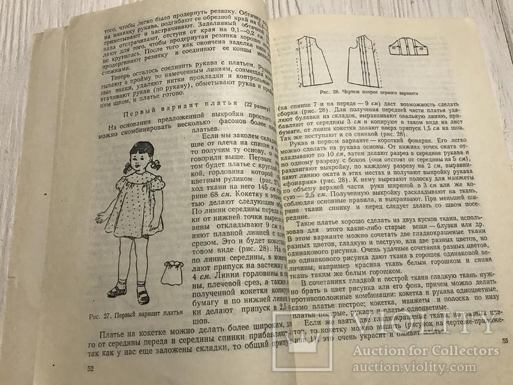Детская одежда, фото №12