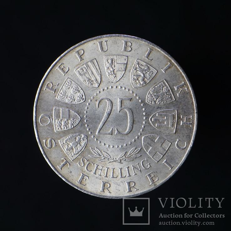 25 Шиллингов 1956 800 лет Базилике Мариацелля (Серебро 0.800, 13г), Австрия, фото №3