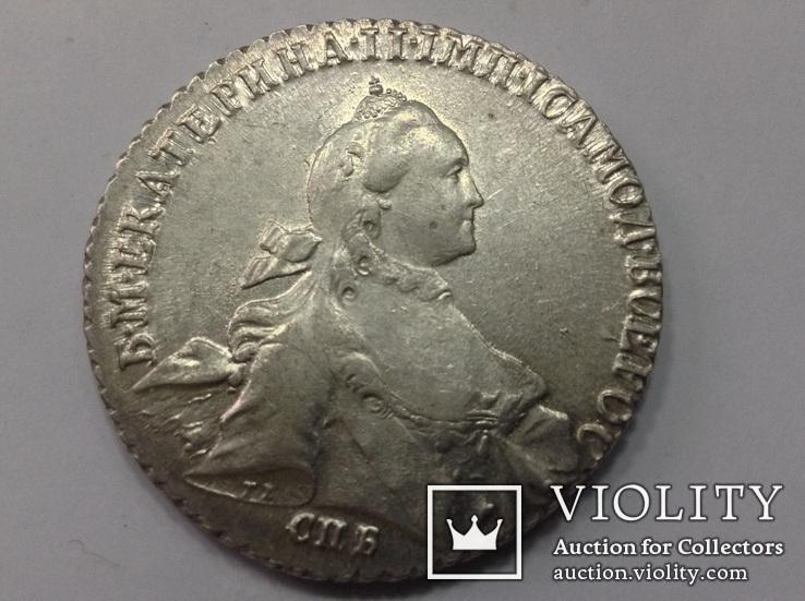 Рубль 1765г, фото №2