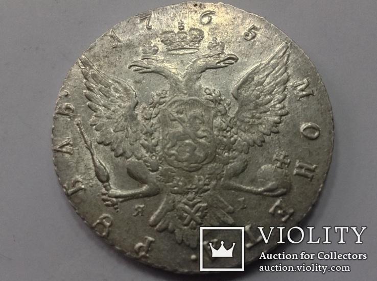 Рубль 1765г, фото №4
