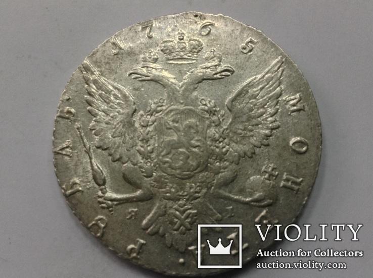 Рубль 1765г, фото №5