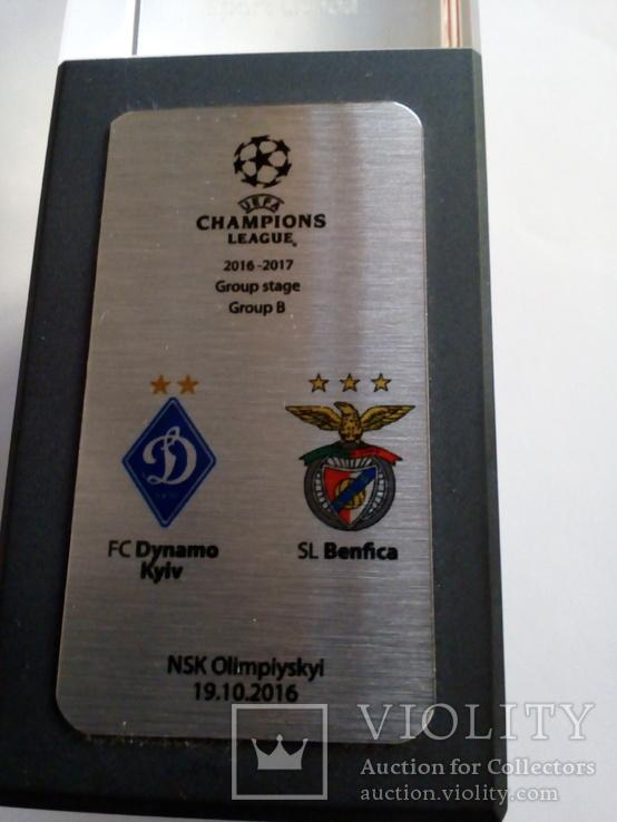 Chanpions league 2016-17 Динамо Киев - Бенфика 19.10.2016, фото №2