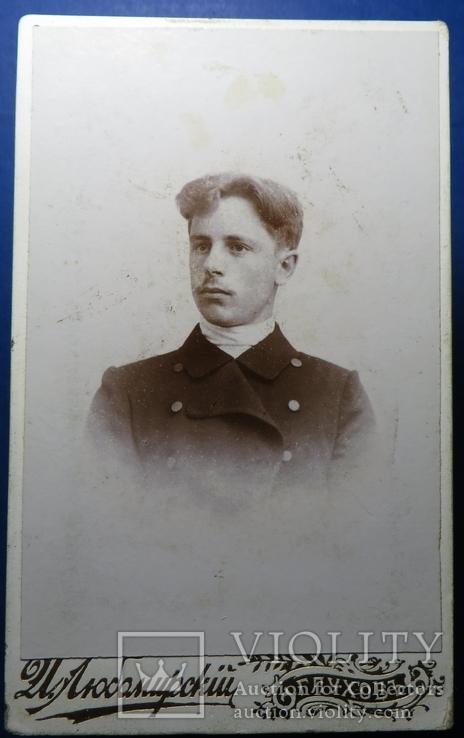 Глухов. Фото 1906 года. Фото Любомирского, фото №2