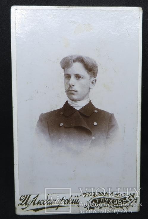 Глухов. Фото 1906 года. Фото Любомирского, фото №4