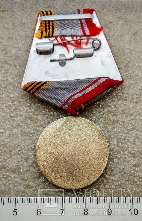 Ветеран Вооруженных Сил СССР, фото №3