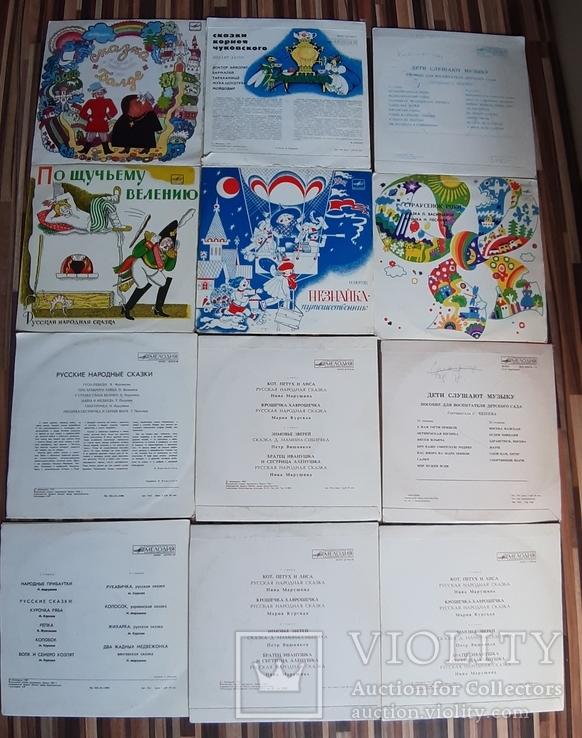 Пластинки детские 103 шт, фото №6