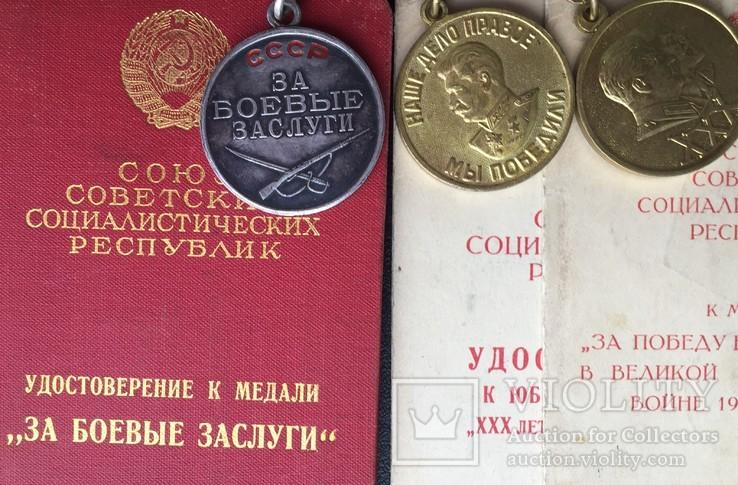 Комплект с медалью ЗБЗ на спецдоке, фото №2