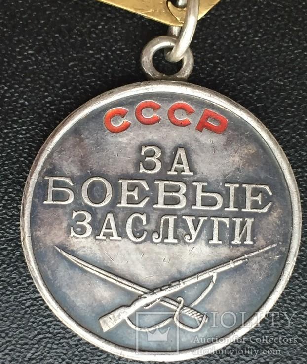 Комплект с медалью ЗБЗ на спецдоке, фото №3