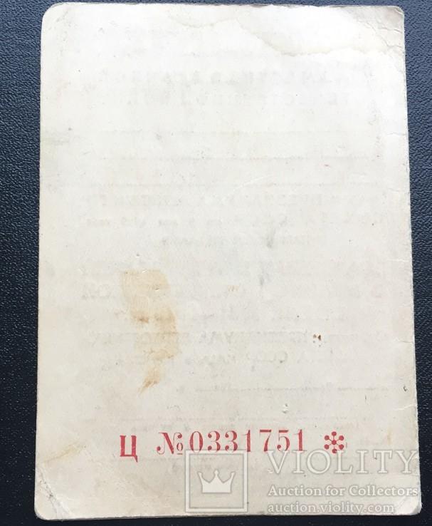 Комплект с медалью ЗБЗ на спецдоке, фото №10