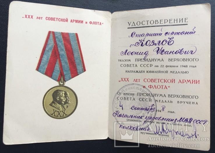 Комплект с медалью ЗБЗ на спецдоке, фото №11