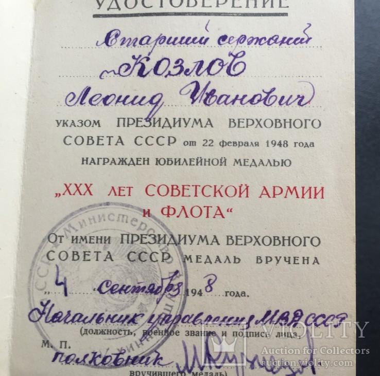 Комплект с медалью ЗБЗ на спецдоке, фото №12