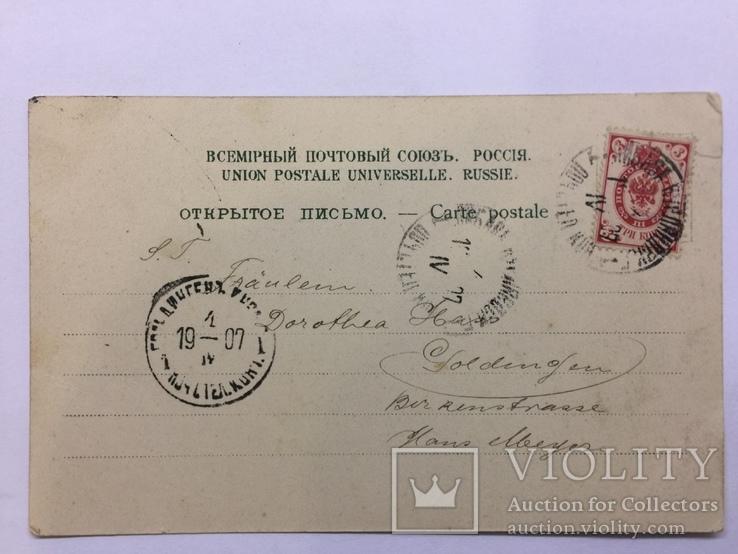 открытки почтовые до 1917 года хеномелес весной