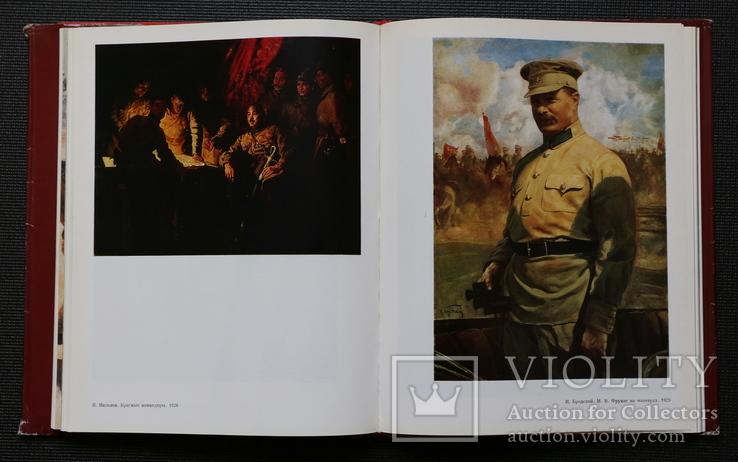 Советская русская живопись первого Октябрьского десятилетия, фото №6