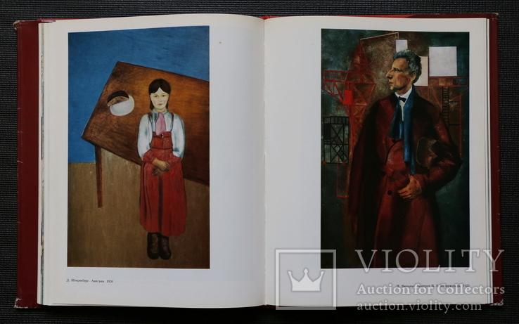 Советская русская живопись первого Октябрьского десятилетия, фото №7