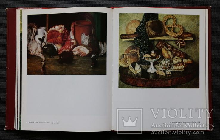 Советская русская живопись первого Октябрьского десятилетия, фото №11