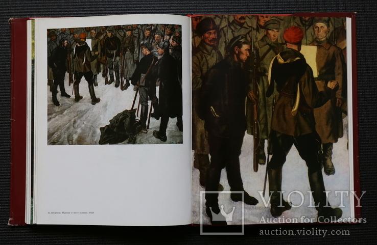 Советская русская живопись первого Октябрьского десятилетия, фото №12