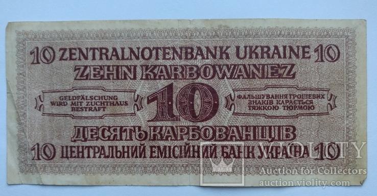 10 карбованцев 1942, фото №3