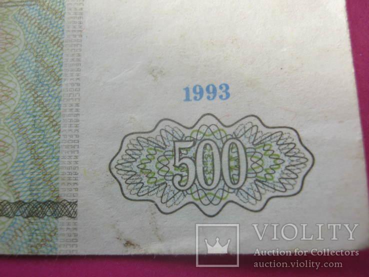 500руб(2шт-1993р)номера підряд, фото №4